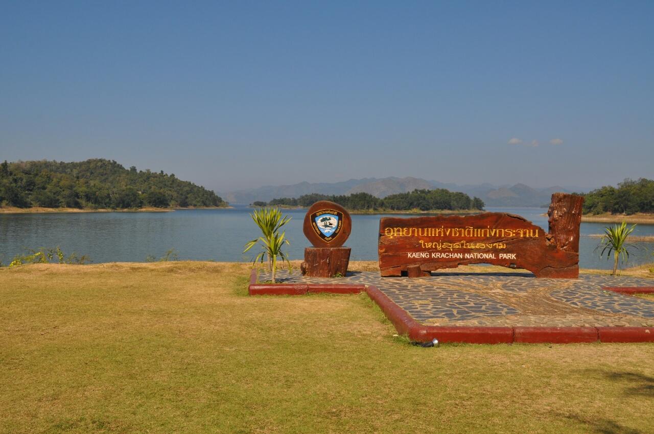 Nos conseils pour le Parc National Kaeng Krachan