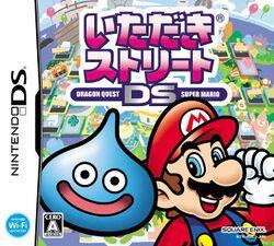 Itadaki Street DS Super Mario Wiki The Mario Encyclopedia
