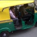 Viajando para a Índia: Bangalore