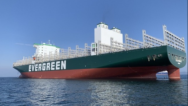 containership construction Evergreen orders feeder ships