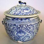 guan covered jar