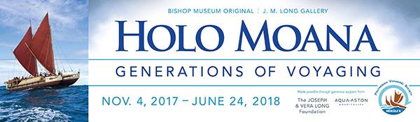Holo Moana exhibit promo graphic