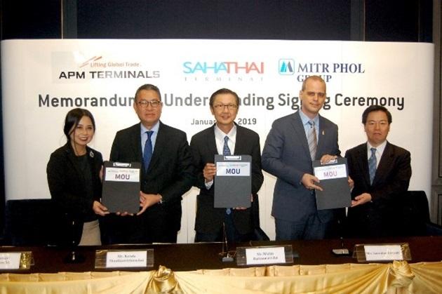 APM Terminals, Partners to Develop Terminal in Bangkok 1