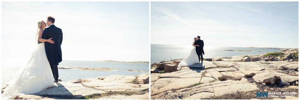Bryllupsfotograf Sarpsborg og Fredrikstad Marius Wallin_0165