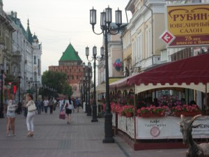Lively pedestrian street, with the Kremlin at the end