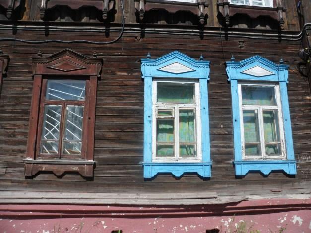 And windows