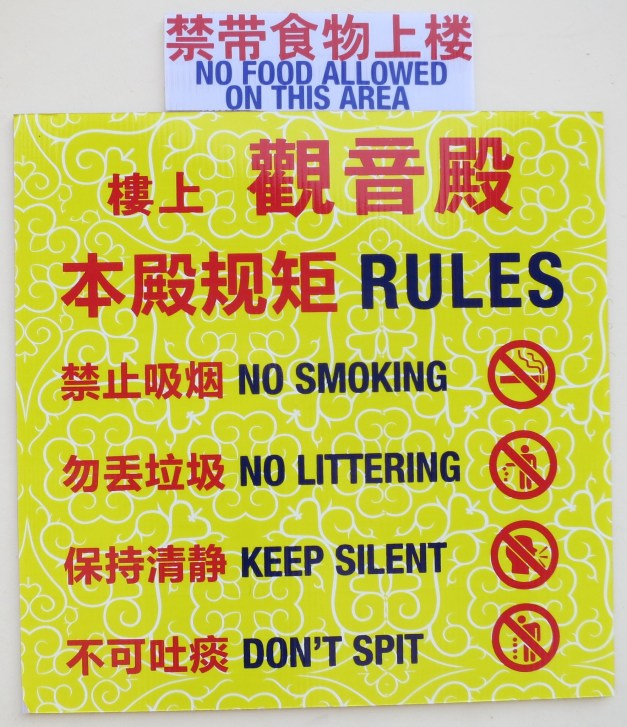 There were a lot of fun signs here. We particularly loved the icon attached with the last rule.