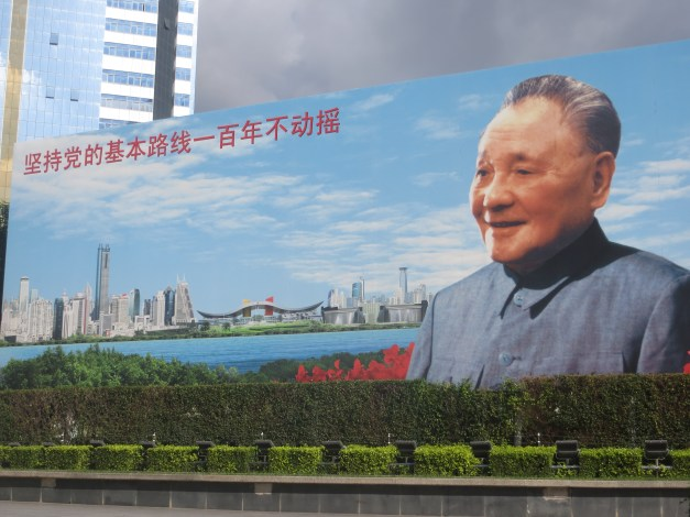 Other Chinese cities honor Mao. Shenzhen has this huge poster of Deng Xiaoping, their patron saint.