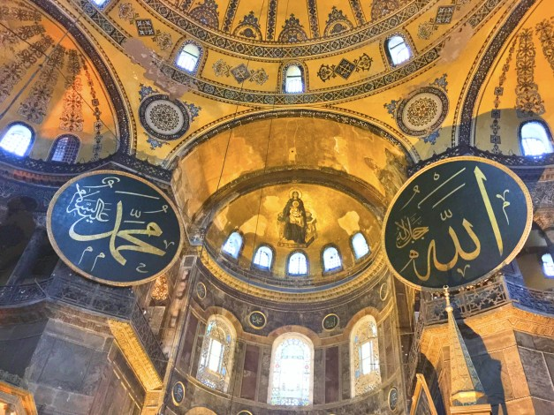 Another interior view of Hagia Sophia, giving just a little taste of its fabulousness