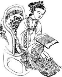 Ban Zhao: The Intriguing Life of a Female Confucian Scholar