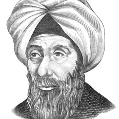 Ibn Khaldun: Arab Father of Social Psychology?