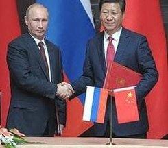 Russia China mega gas deal