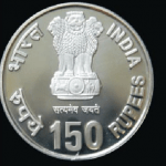 150 rupee coin in India soon