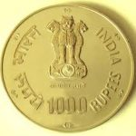 Rs 1000 silver coins issued to commemorate Brihadeeswara temple