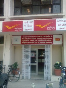 Post Office of India