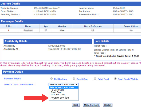 irctc-screenshot