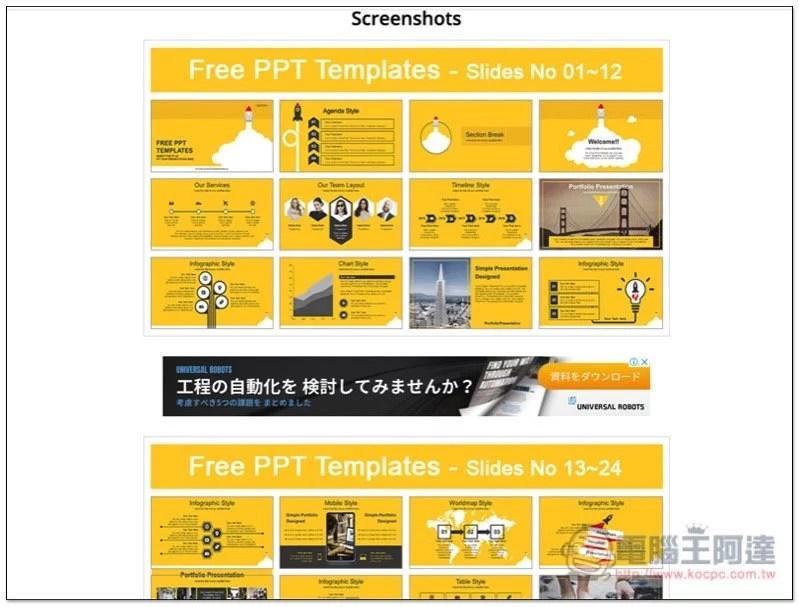 【PPT】ALLPPT免費PPT模板下載- 大量簡報範本版型一鍵下載 | 行銷人