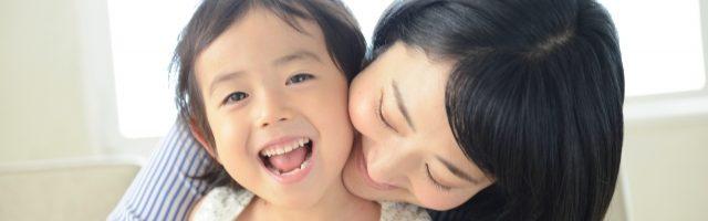 「安全」と「安心」日本人の感性が生む言葉   日本マーケティング・リテラシー協會(JMLA)