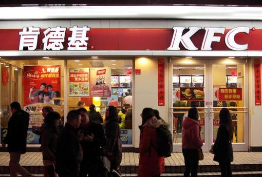 Facade-KFC-Chine