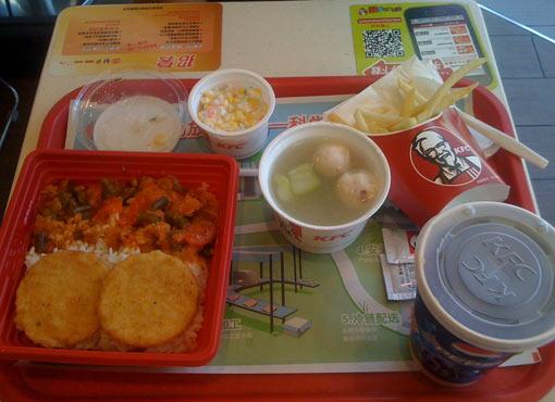 Menu-KFC-Chine