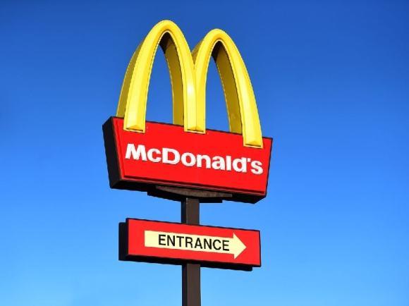 استراتيجيات تسويق ماكدونالدز