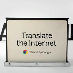 Google se vale de dos virales para promocionar nuevas funcionalidades de Chrome