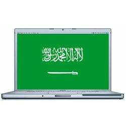 Los blogueros de Arabia Saudí necesitarán en breve una licencia del gobierno
