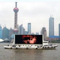 La inversión publicitaria se incrementará un 16% en China