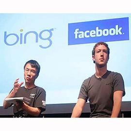Facebook y Microsoft lanzarán las búsquedas sociales