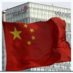 China adelantará a Alemania como tercer mercado por inversión publicitaria en 2011