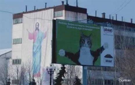 22 ejemplos divertidos de publicidad mal emplazada