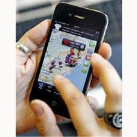 Los smartphones y tablets deberán llevar la geolocalización desactivada para poder venderse en Europa