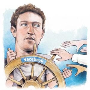 7 razones por las que el barco de Facebook está a punto de naufragar