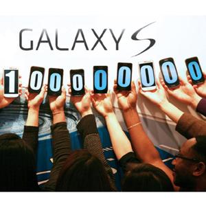 Samsung ha vendido ya más de 100 millones de dispositivos Galaxy S