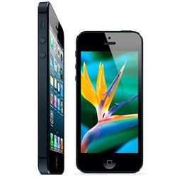 Apple podría lanzar un iPhone de 4,8 pulgadas en la presentación de la nueva generación en junio