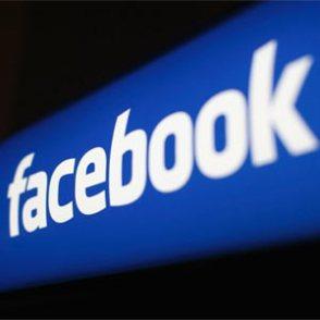 """Facebook se hizo en 2012 con un """"botín"""" de casi 500 millones de dólares por parte del fisco en Estados Unidos"""