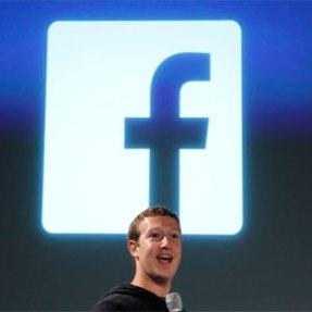 Nuevos cambios en Facebook, ahora en su Timeline