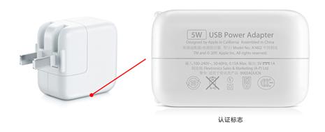 Apple advierte a los consumidores chinos que se limiten a usar cargadores originales