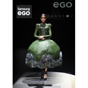 samsung ego