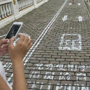 carril para adictos a los smartphones