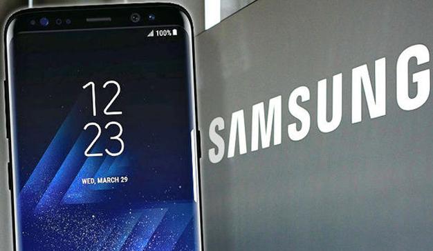 Samsung incluirá un sistema de reconocimiento facial en su próximo terminal