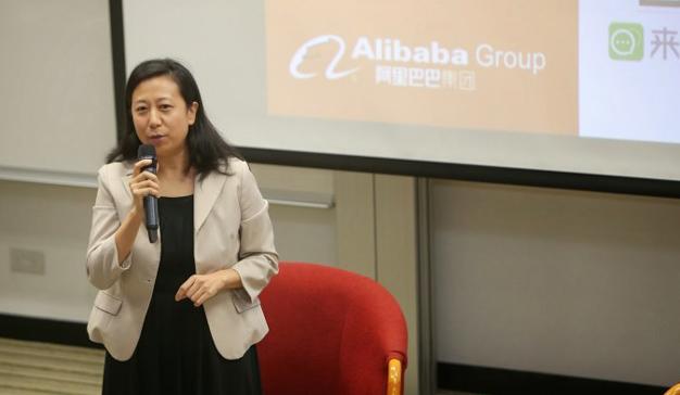 Alibaba prevé un año dorado en 2018 gracias al aumento de sus ingresos