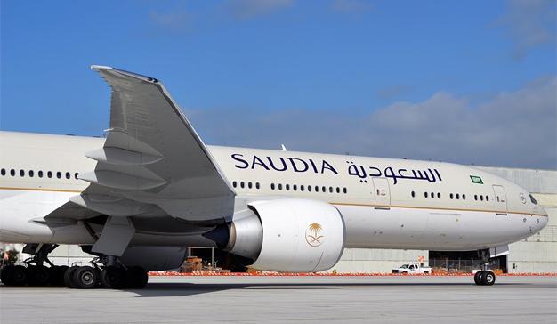 La aerolínea Saudia prohíbe a sus clientes volar con ropa demasiado corta o ajustada