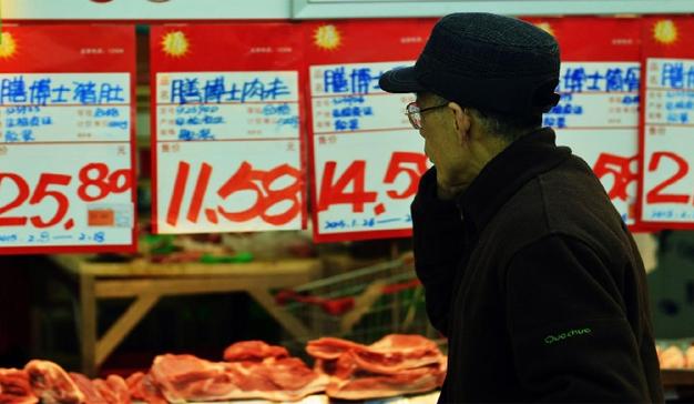Alibaba inyecta 2.450 millones de dólares en una cadena china de supermercados