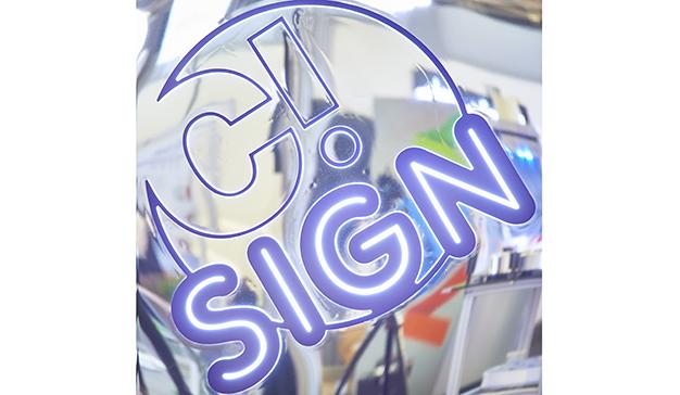 C!Print 2018 lanza el nuevo espacio C!Sign para su quinta edición
