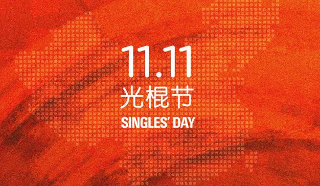 dia del soltero