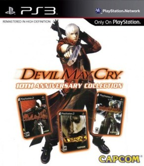 dmc_hd_collection