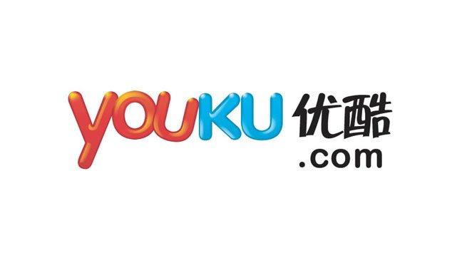 How Can Companies Leverage Youku? - Marketing China