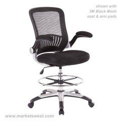 Mesh Drafting Chair Era Lounge Low Steel Black Back Stool