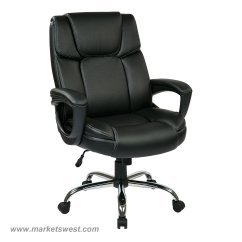 Office Chair For Tall Man Reclining Chairs Canada Executive Big 39s